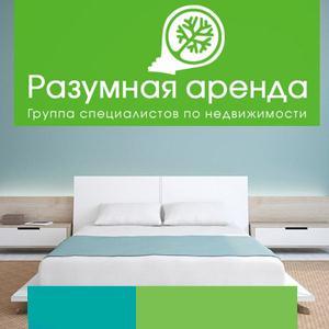 Аренда квартир и офисов Русского Камешкира