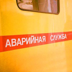 Аварийные службы Русского Камешкира
