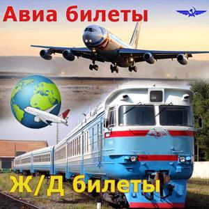 Авиа- и ж/д билеты Русского Камешкира