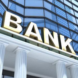 Банки Русского Камешкира