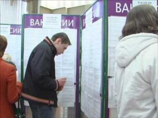 Центры занятости Русского Камешкира