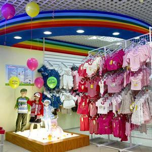 Детские магазины Русского Камешкира