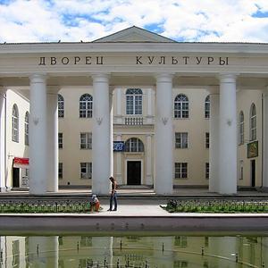 Дворцы и дома культуры Русского Камешкира