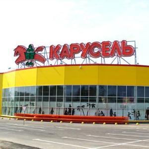 Гипермаркеты Русского Камешкира