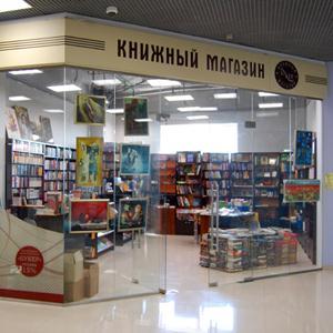 Книжные магазины Русского Камешкира