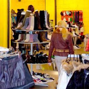 Магазины одежды и обуви Русского Камешкира