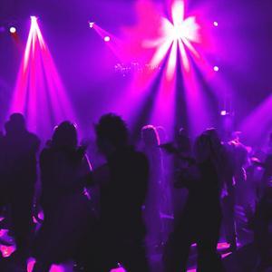 Ночные клубы Русского Камешкира