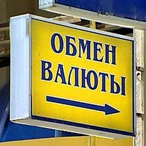 Обмен валют Русского Камешкира