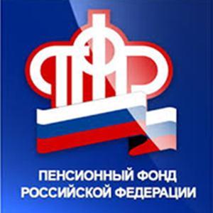 Пенсионные фонды Русского Камешкира