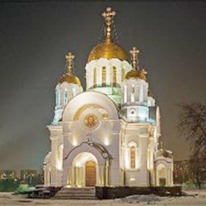 Религиозные учреждения Русского Камешкира
