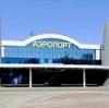 Аэропорты в Русском Камешкире
