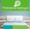 Аренда квартир и офисов в Русском Камешкире