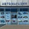 Автомагазины в Русском Камешкире