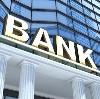 Банки в Русском Камешкире