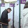 Центры занятости в Русском Камешкире