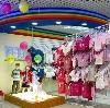 Детские магазины в Русском Камешкире