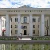 Дворцы и дома культуры в Русском Камешкире