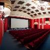 Кинотеатры в Русском Камешкире