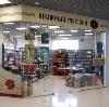 Книжные магазины в Русском Камешкире