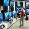 Магазины электроники в Русском Камешкире