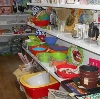 Магазины хозтоваров в Русском Камешкире