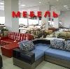 Магазины мебели в Русском Камешкире