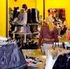 Магазины одежды и обуви в Русском Камешкире