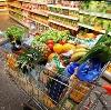 Магазины продуктов в Русском Камешкире