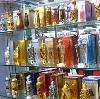 Парфюмерные магазины в Русском Камешкире