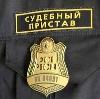 Судебные приставы в Русском Камешкире
