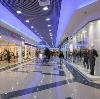 Торговые центры в Русском Камешкире