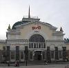 Железнодорожные вокзалы в Русском Камешкире