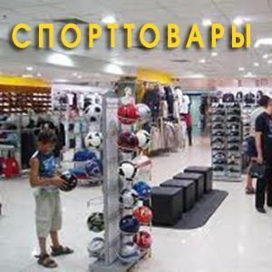 Спортивные магазины Русского Камешкира