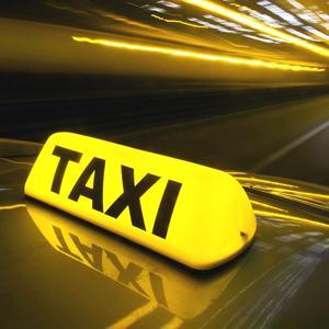 Такси Русского Камешкира