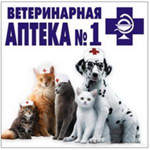 Ветеринарные аптеки Русского Камешкира